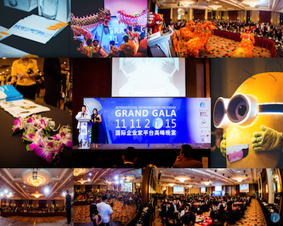 iEP Grand Gala - November (Overall Event)