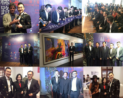 Maritime Silk Road Art Festivial - Shanghai October 2015