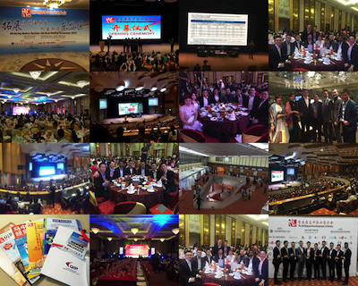 iEP Malaysia China Chamber Event