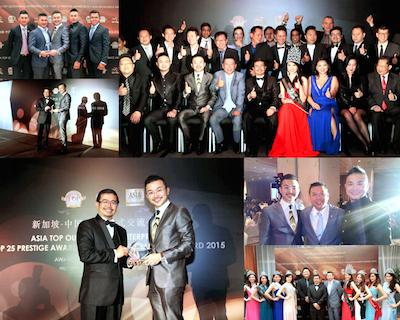 Asia Top Outstanding Enterprise 20151